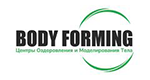 Body Forming